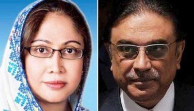 Faryal Talpur - Asif Zardari