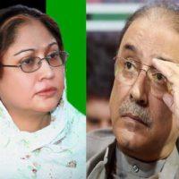 Faryal Talpur and Asif Ali Zardari