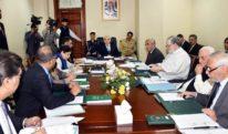 وفاقی کابینہ کا اجلاس: نواز شریف کیخلاف دو ریفرنسز کی اوپن ٹرائل کی منظوری