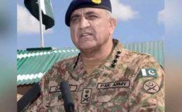 پاکستان نے انتہائی باصلاحیت سیاستدان سراج رئیسانی کو کھو دیا، آرمی چیف