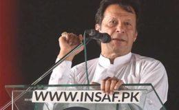 کچھ لوگ چاہتے ہیں پاکستان میں فساد ہو اور الیکشن میں لوگ نہ نکلیں، عمران خان