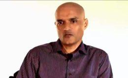 کلبھوشن کیس: پاکستان نے جواب الجواب عالمی عدالت انصاف میں جمع کرا دیا