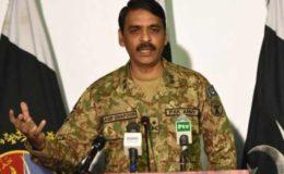 فوج الیکشن کے عمل کو غیر سیاسی غیر جانبدار ہو کر ادا کرے گی: ڈی جی آئی ایس پی آر