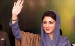 پاکستان گرفتاری دینے جا رہے ہیں، بھاگنے کیلئے نہیں: مریم نواز