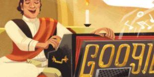 گوگل کا مہدی حسن کو خراجِ تحسین