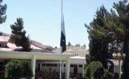 مستونگ، پشاور اور بنوں دھماکوں پر ملک بھر میں يوم سوگ، قومی پرچم سرنگوں