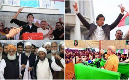 انتخابی مہم کا آخری روز: سیاسی جماعتوں نے آج بھی پنڈال سجا لیے