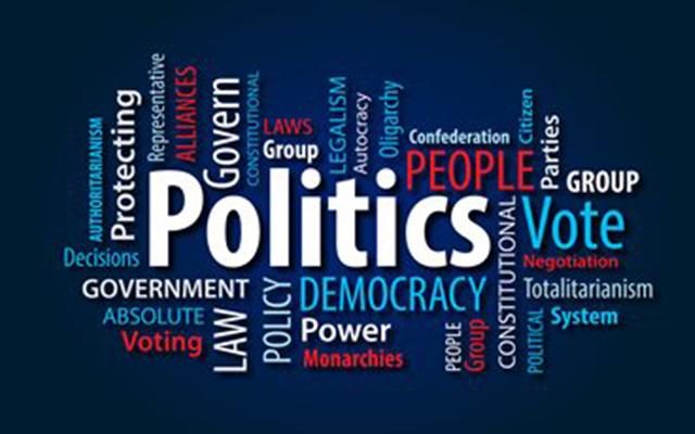 سیاست  اب موروثیت اور نظریہ ضرورت کی مرہون منت ہے
