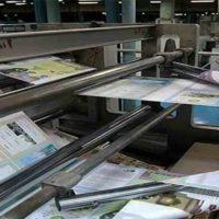 Print Belt Papers